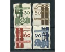 1968 - LOTTO/24094 - DANIMARCA - INDUSTRIE 4v. - NUOVI