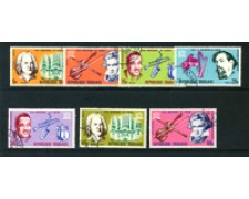 1967 - LOTTO/24119 - TOGO REPUBBLICA - UNESCO 7v. - USATI