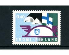 1969 - LOTTO/24185 - FINLANDIA - ATTIVITA FIERISTICHE - NUOVO