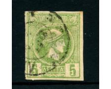 1889/1899 - LOTTO/24218 - GRECIA  - 5 l.  VERDE  MERCURIO - USATO