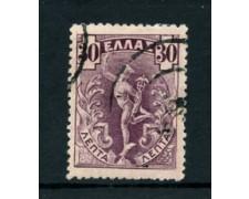1901 - LOTTO/24221 - GRECIA - 30 l. VIOLETTO MERCURIO - USATO