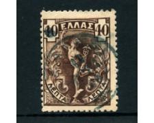 1901 - LOTTO/24222 - GRECIA - 40 l. BRUNO MERCURIO - USATO