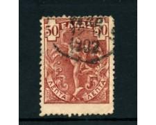 1901 - LOTTO/24223 - GRECIA - 50 l. BRUNO CARMINIO MERCURIO - USATO