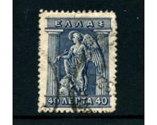 1911/21 - LOTTO/24224 - GRECIA - 40 l. BLU  IRIS - USATO