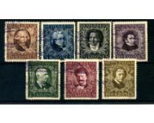 1922 - LOTTO/24274 - AUSTRIA - COMPOSITORI AUSTRIACI 7v. - USATI