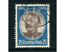 1934 - LOTTO/24288 - GERMANIA REICH - 25p. COLONIE TEDESCHE - USATO