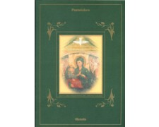 2000 - LOTTO/24303 - REPUBBLICA - SANTUARIO DEL DIVINO AMORE - FOLDER POSTE