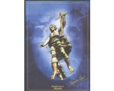 2001 - LOTTO/24305 - REPUBBLICA - SANTA PASQUA - FOLDER POSTE