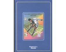 2000 - LOTTO/24308 - REPUBBLICA  - S.S.LAZIO CAMPIONE D'ITALIA - FOLDER POSTE