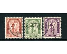 1956 - LOTTO/24367 - BELGIO -  PRO OPERA ANTITUBERCOLARE 3v. - USATI