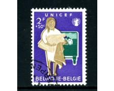 1960 - LOTTO/24382 - BELGIO - 2+50 Fr. UNICEF - USATO