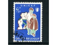 1960 - LOTTO/24384 - BELGIO - 6+2 Fr. UNICEF - USATO