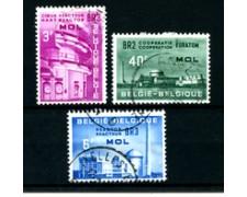 1961 - LOTTO/24385 - BELGIO - CENTRO EURATOM 3v. - USATI