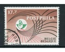 1967 - BELGIO - LOTTO/24420 - ESPOSIZIONE POSTPHILA 1v. - USATO