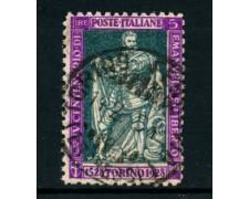 1928 - LOTTO/24425 - REGNO - 5 Lire  EMANUELE FILIBERTO - USATO