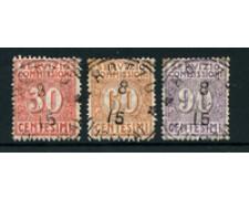 1913 - LOTTO/24426 - REGNO - SERVIZIO COMMISSIONI 3v. - USATI