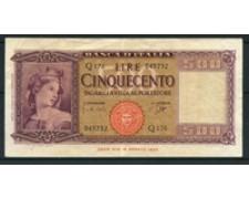 1961 - REPUBBLICA - LOTTO/24472 - 500 LIRE  ITALIA ORNATA DI SPIGHE