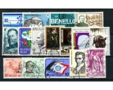 1974 - BELGIO - LOTTO/24476 - 16 FRANCOBOLLI COMMEMORATIVI - USATI