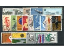 1973 - LOTTO/24519 - BELGIO - 17 FRANCOBOLLI COMMEMORATIVI - USATI