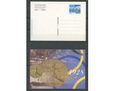 1996 - LOTTO/24533 - SVIZZERA - OLIMPIADI DI NAGANO - CARTOLINA POSTALE