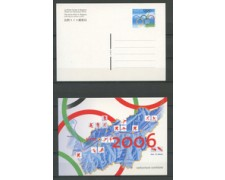 1996 - LOTTO/24534 - SVIZZERA - OLIMPIADI DI NAGANO - CARTOLINA POSTALE