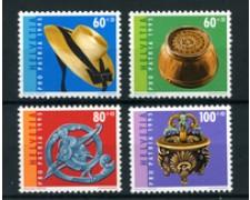 1995 - LOTTO/24544 - SVIZZERA - PROPATRIA 4v. - NUOVI