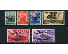 1948 - LOTTO/24568 - TRIESTE A - CONGRESSO FILATELICO 6v. - NUOVI