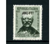 1952 - LOTTO/24571 - TRIESTE A - ANTONIO MANCINI - NUOVO