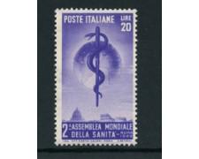 1949 - LOTTO/24573 - REPUBBLICA - 20 LIRE ORGANIZZAZIONE DELLA SANITA' - NUOVO
