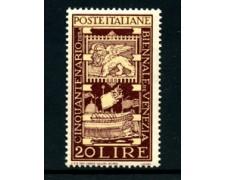 1949 - LOTTO/24575 - REPUBBLICA - 20 LIRE BIENNALE DI VENEZIA - NUOVO