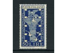 1949 - LOTTO/24576 - REPUBBLICA - 50 LIRE BIENNALE DI VENEZIA - NUOVO