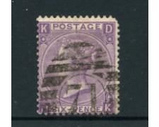 1865 - LOTTO/24611 - GRAN BRETAGNA - 6p. VIOLETTO TAV. 6 - USATO