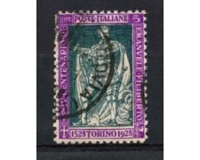 1928 - LOTTO/24621 - REGNO - 5 LIRE EMANUELE FILIBERTO - USATO