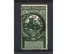 1911 - LOTTO/24624 - REGNO - 5+5 C. CINQUANTENARIO UNITA\' D\'ITALIA - USATO
