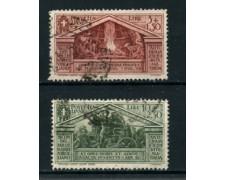 1930 - LOTTO/24634 - REGNO - 5+1,50 /10+2,50 LIRE BIMILLENARIO VIRGILIO - USATI