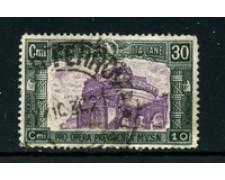 1930 - LOTTO/24637 - REGNO - 30+10 cent. PRO OPERE PREVIDENZA MILIZIA - USATO