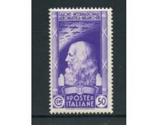 1935 - LOTTO/24668 - REGNO - 50 cent. SALONE AERONAUTICO - NUOVO