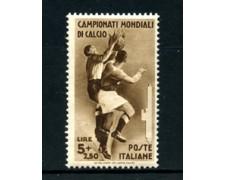 1934 - LOTTO/24673 - REGNO - 5+2,50 Lire  MONDIALI DI CALCIO - NUOVO
