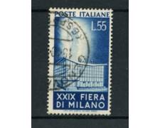 1951 - LOTTO/24687A - ITALIA REPUBBLICA - 55 LIRE FIERA DI MILANO - USATO