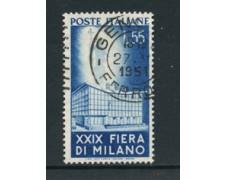 1951 - LOTTO/24687 - ITALIA REPUBBLICA - 55 Lire FIERA DI MILANO - USATO