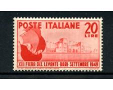 1949 - LOTTO/24702L - ITALIA REPUBBLICA - 13° FIERA DEL LEVANTE - LING.