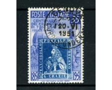 1951 - LOTTO/24707 - ITALIA REPUBBLICA - 55 Lire FRANCOBOLLI DI TOSCANA - USATO
