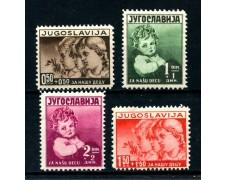 1938 - YUGOSLAVIA - A PROFITTO DELL'INFANZIA 4v. - LINGUELLATI - LOTTO/25007
