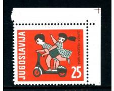 1964  YUGOSLAVIA - SETTIMANA DELL'INFANZIA - NUOVO - LOTTO/25010