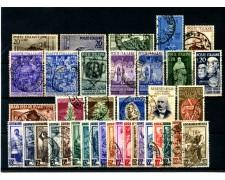 1950  REPUBBLICA ITALIANA - ANNATA COMPLETA DI 37 FRANCOBOLLI USATI - LOTTO/25034