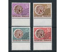 1971  FRANCIA - PREANNULLATI - MONETA GALLICA 4v. NUOVI - LOTTO/25066