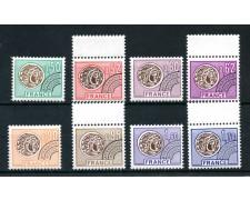 1976  FRANCIA - PREANNULLATI MONETA GALLICA 8v. NUOVI - LOTTO/25068