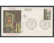 1976 - FRANCIA - CONGRESSO SOCIETA' FILATELICHE - BUSTA FDC - LOTTO/25128