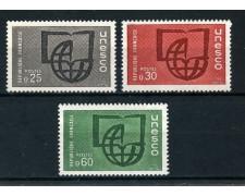 1966 - FRANCIA - SERVIZIO DELL'UNESCO 3v. - NUOVI