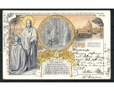1900 - ITALIA - ROMA ANNO SANTO CARTOLINA A COLORI - VIAGGIATA - LOTTO/25183